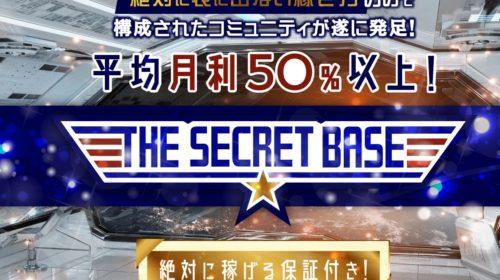 谷田晃のTHE SECRET BASEが平均月利50%以上とういのは詐欺です!のイメージ画像