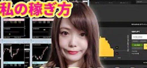 松岡沙耶のLibre -リーブル-は高額な上に稼げない詐欺商材の可能性大!のイメージ画像