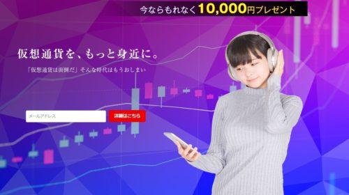kazuki kitamura|SJRプロジェクトは詐欺の可能性有り!のイメージ画像
